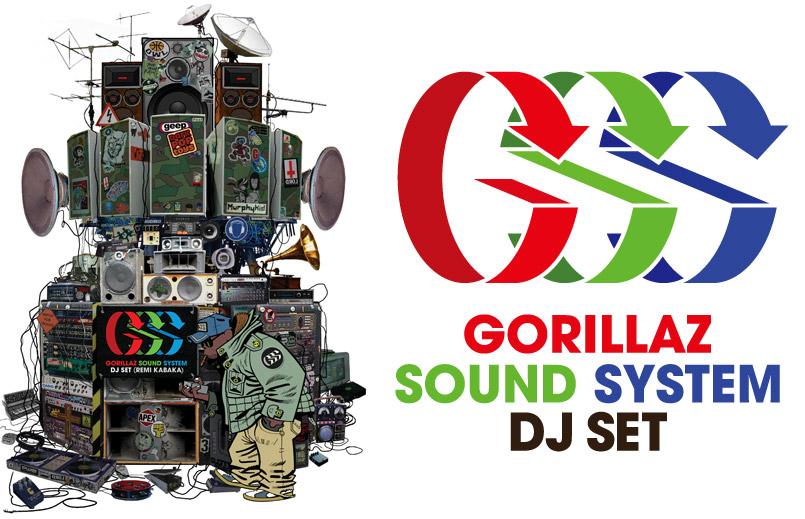 GSS-DJ-SET