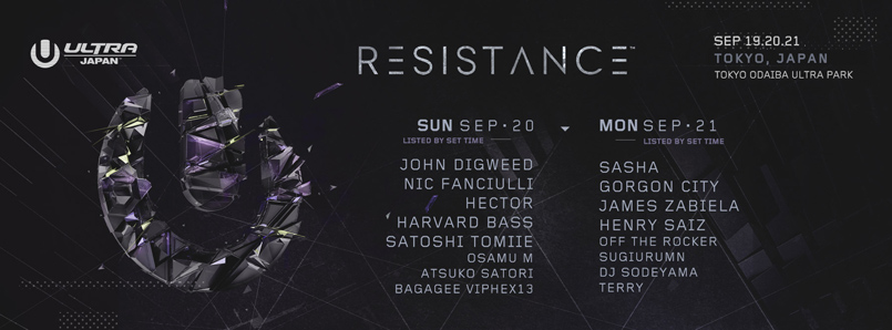 Resistance-Japan-Banner-Lineup