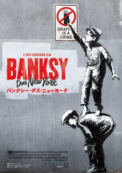 BANKSY_flyer