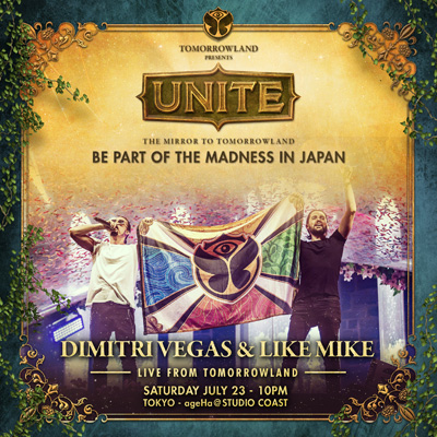 01_UNITE_MAIN_VISUAL_JAPAN_DVLM-(1)
