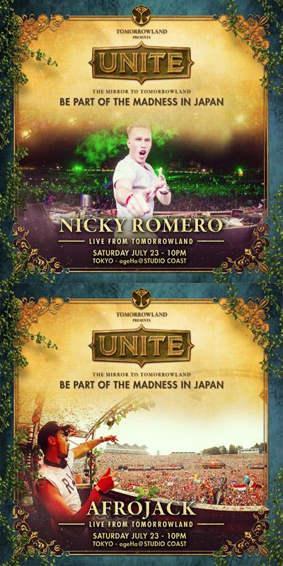 02_UNITE_MAIN_VISUAL_JAPAN_NICKY_ROMERO-(1)