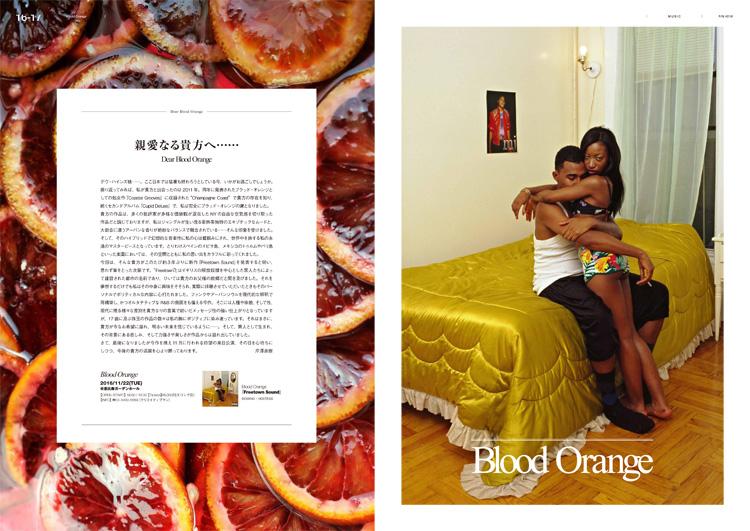 p16-17_blood-orange