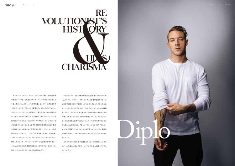 p18-21_diplo-1