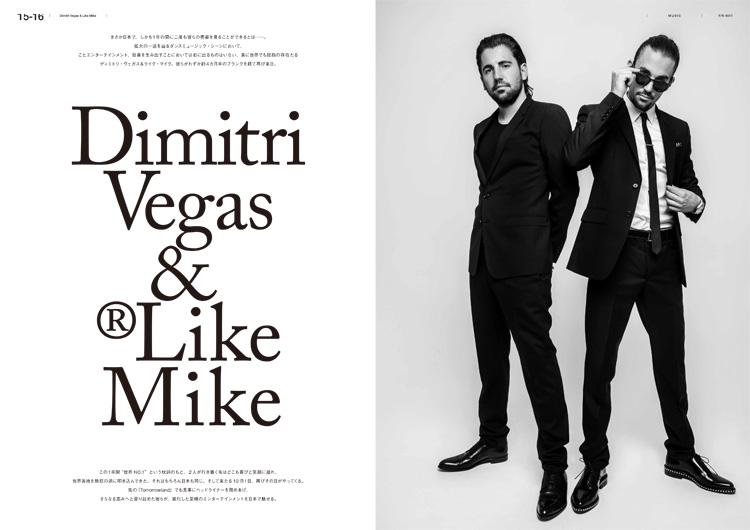 p22-25_dimitri-vegas-like-mike-1