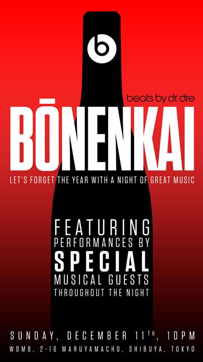 beats-by-dre-bonenkai-special-guests-12-11-16
