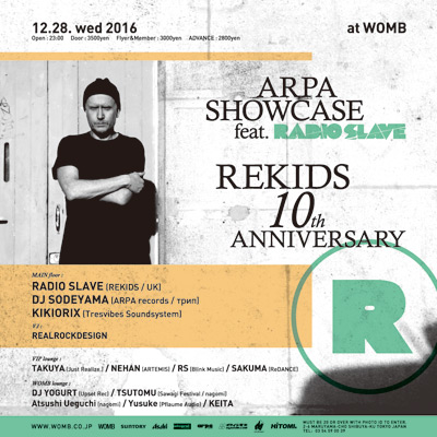 rs16_womb_flyer