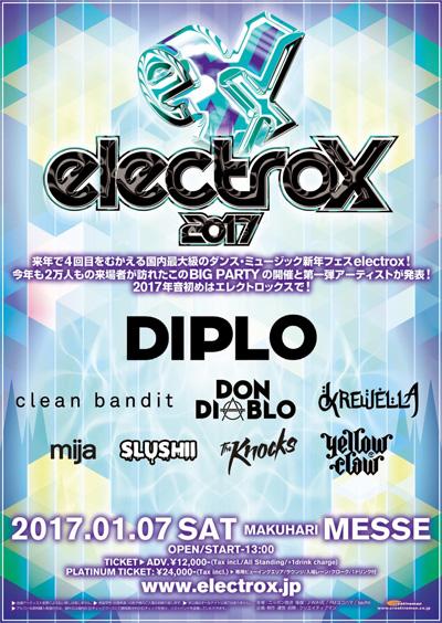 electrox-flyer-2