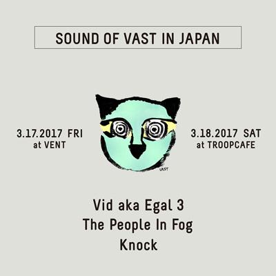 sov_japan_tour