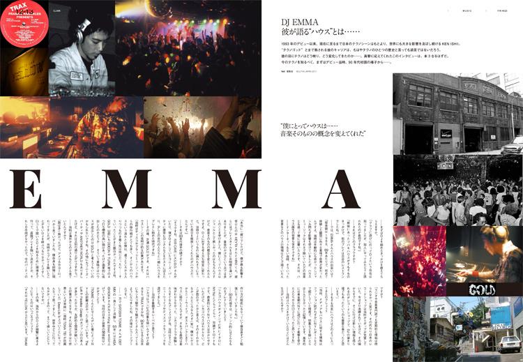 P05-09_EMMA-1