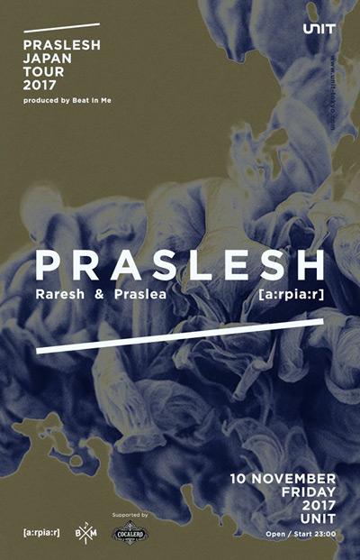 17.11.10-Prasleshフライヤー表