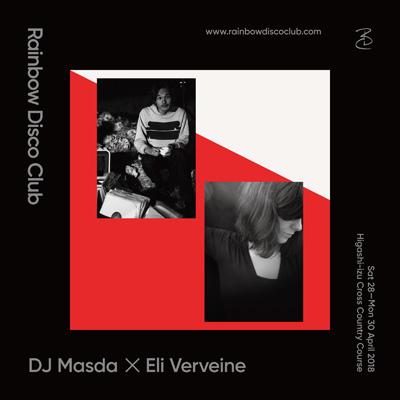 DJ-Masda-×-Eli-Verveine