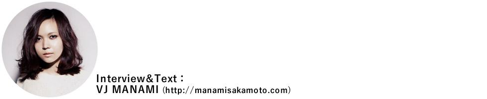 vj-manami