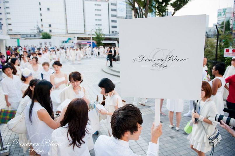 01_Diner_en_Blanc_Tokyo2015_ToshikazuKaneto_003