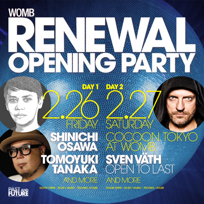 Renewal-Opening-Party_Poster