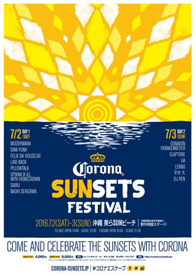 SUNSETS_FESTIVAL_poster04_OL