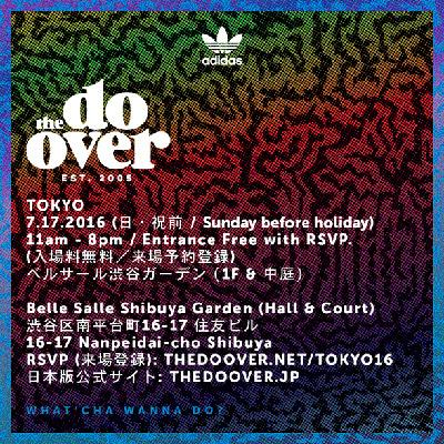The-Do-Over-Tokyo-2016-Web-Flyer