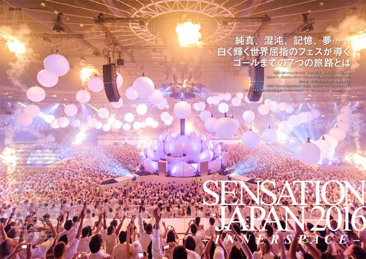 P18-P23_sensation-1