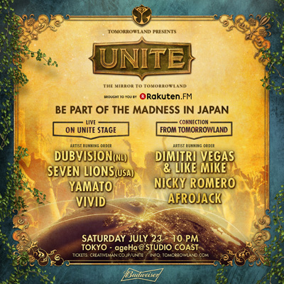 UNITE_MAIN_VISUAL_JAPAN_LINEUP_ALL-1