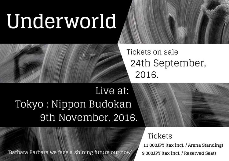 underworld_head