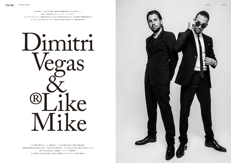 p22-25_dimitri-vegas-like-mike-1