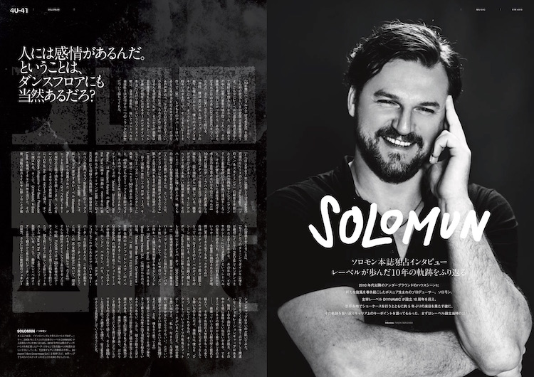 p40-41_solomun