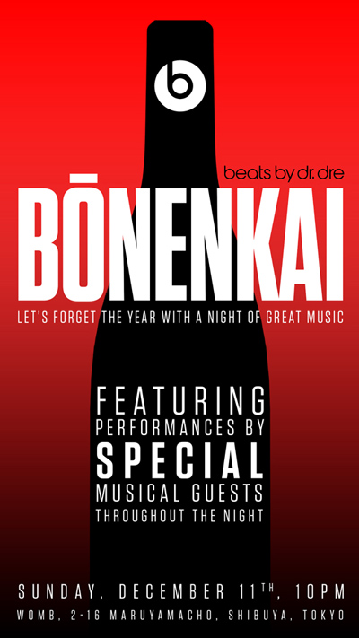 beats-by-dre-bonenkai-special-guests-12-11-16
