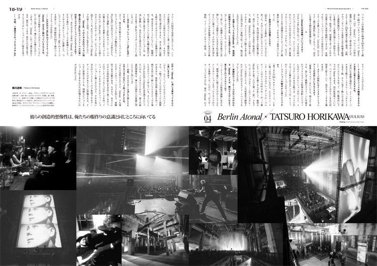 P18-19_JULIUS