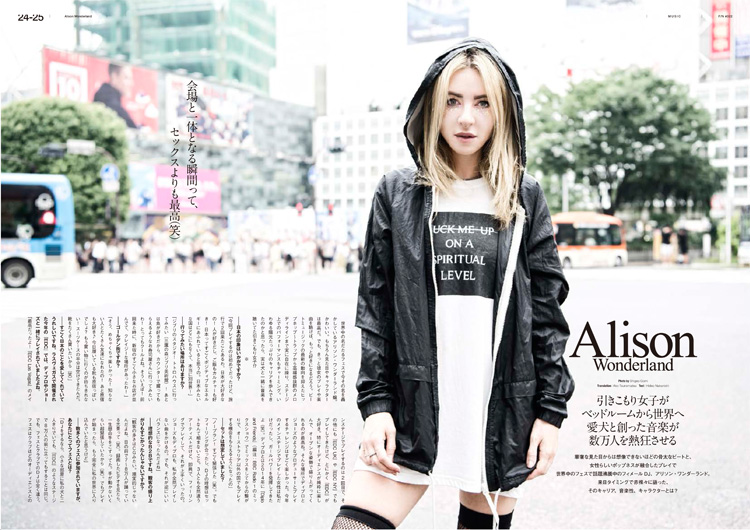 P24−27_Alison-Wonderland-1