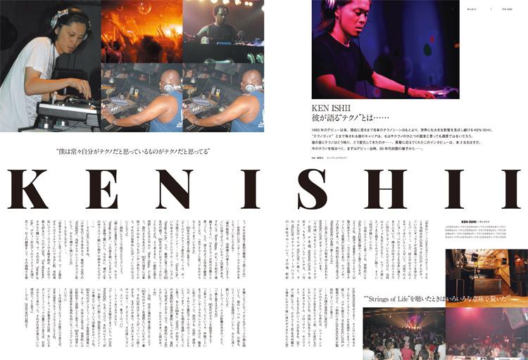 P10-13_KENISHII-1