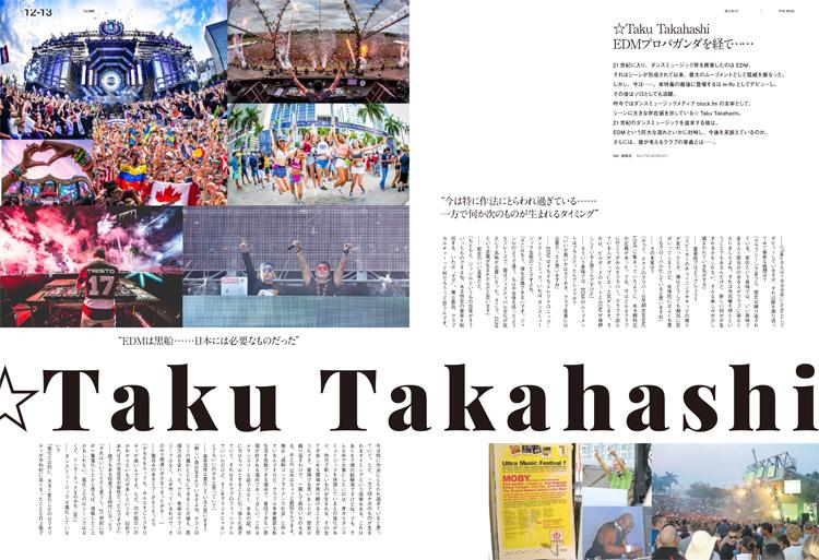 P14-17_TAKUTAKAHASHI-1