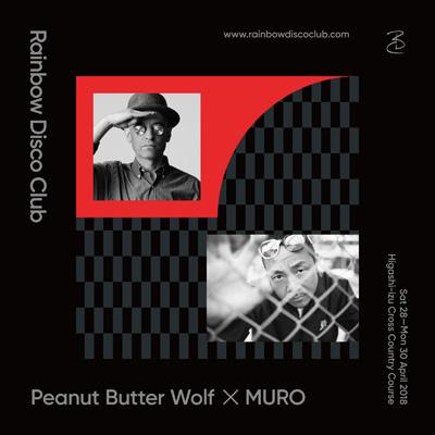 Peanut-Butter-Wolf-×-MURO