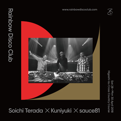 Soichi-Terada-×-Kuniyuki-×-sauce81