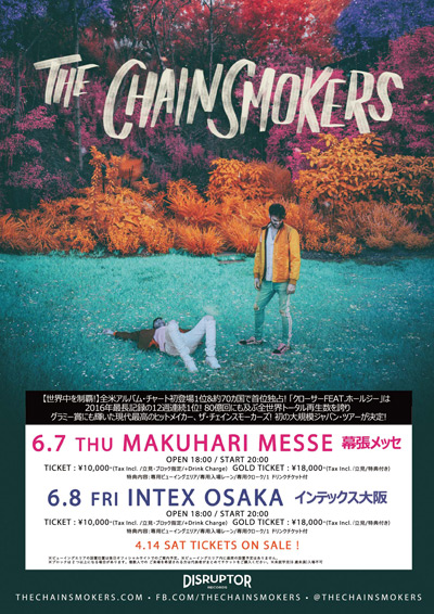 TheChainsmokers_flyer_b2-01