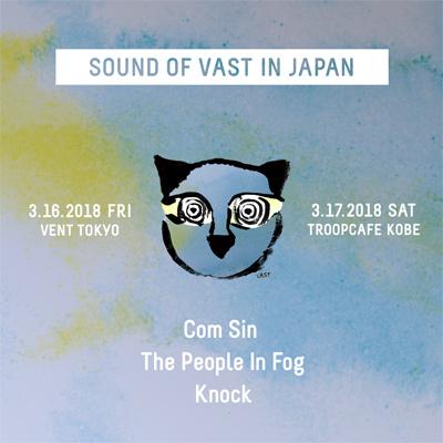 sov_japan_tour_2